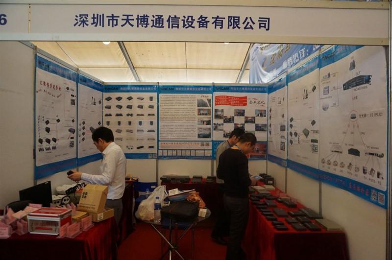 2019贵阳消防设备和技术展-- 北京龙源国际会展有限公司