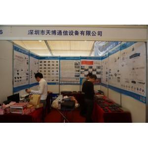 2019贵阳消防设备和技术展