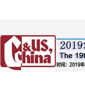 2019中国城博会-第十九届(北京)中国国际城