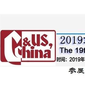 2019北京地下综合管廊展-中国地下综合管廊