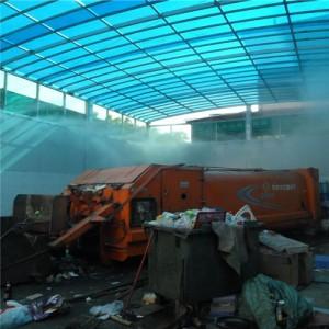小区垃圾收集中心植物液喷淋除臭剂