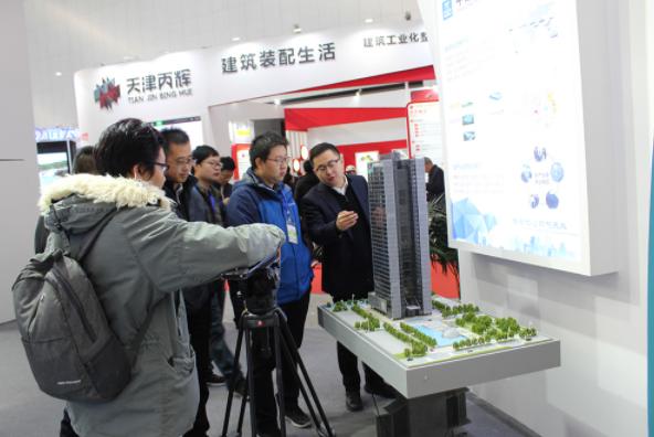 2019天津国际建筑工业化展及装配式建筑展览会-- 天津华众会展服务有限公司