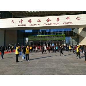 2019京津冀国际暖通新风及低温技术展览会