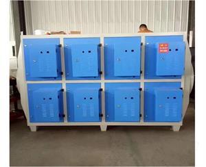 除恶臭 低温等离子废气净化器 皮革厂除味-- 河北惠聪环保设备有限公司