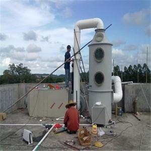 屠宰场车间废水废气植物液喷淋除臭塔