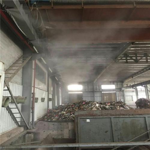 江西宜春市政垃圾站智能喷雾除臭系统工程-- 深圳市通宝环境技术有限公司