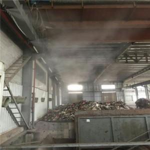 江西宜春市政垃圾站智能喷雾除臭系统工程