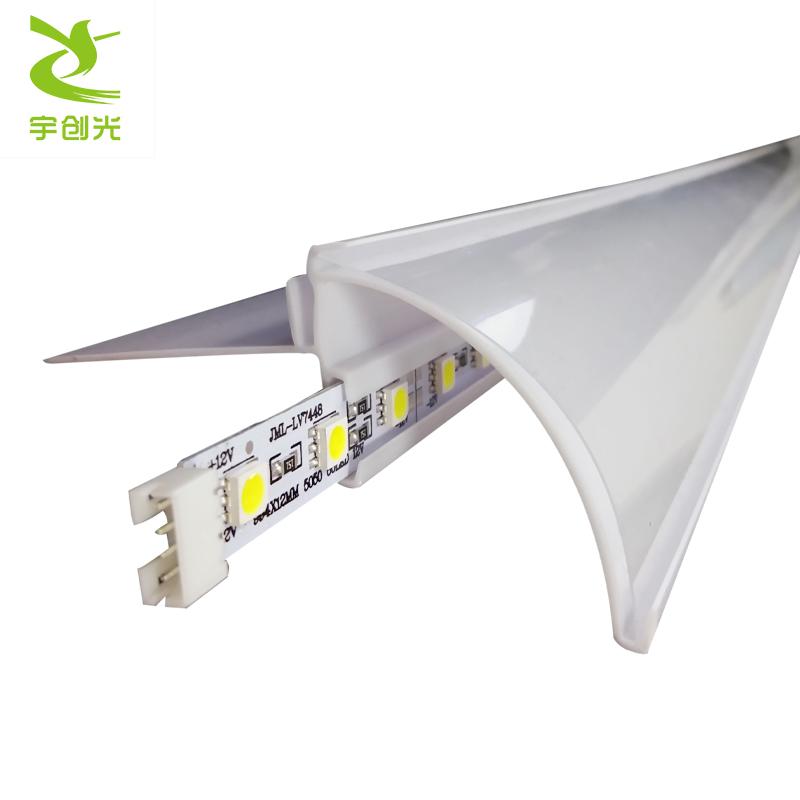 宇创光LED5050超市商店货架灯带 展柜硬灯条-- 深圳市宇创光光电有限公司