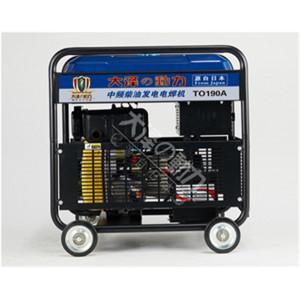 开架式190A柴油自发电电焊机组大泽动力