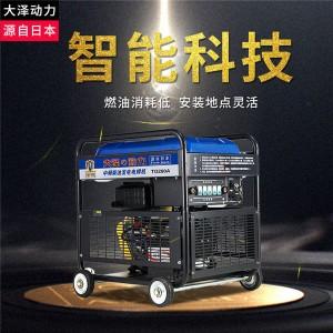 单缸开架式280A自发电柴油焊机