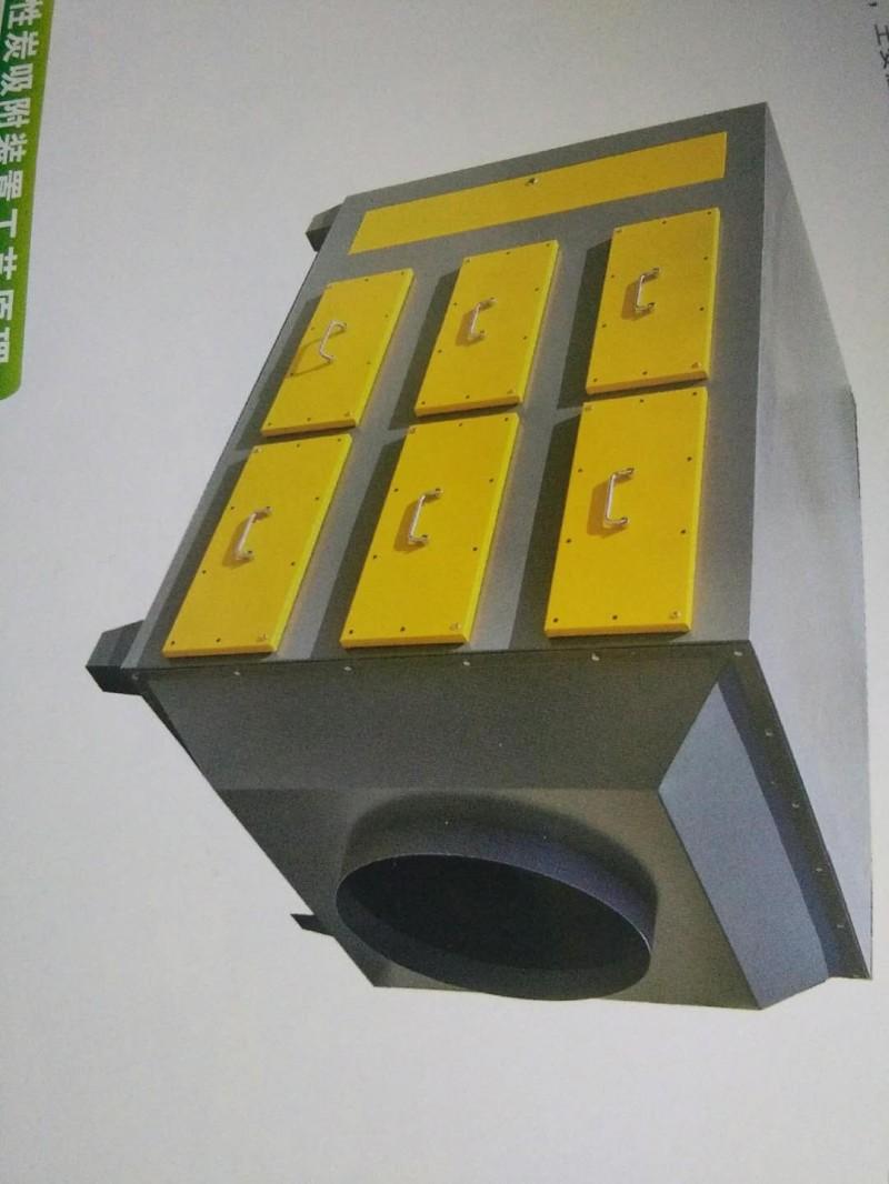 科信环保厂家直销  活性炭吸附箱-- 沧州科信环保