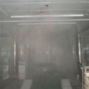 优质垃圾房喷雾除臭系统厂家专注供应