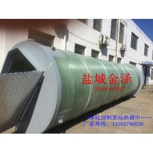 地埋式污水处理泵站的结构和原理