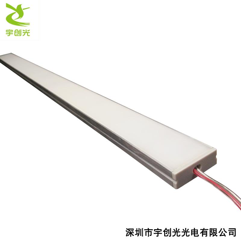 宇创光室内层板灯 led橱柜柜子硬灯条 5730铝槽线条灯-- 深圳市宇创光光电有限公司