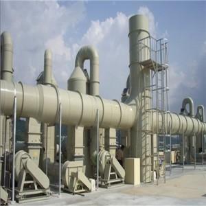 湖南怀化生活处理厂废气净化除臭设备厂家推荐