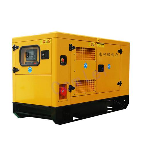 供应静音柴油发电机组  静音式发电机组厂家-- 山东康姆勒发电机有限公司