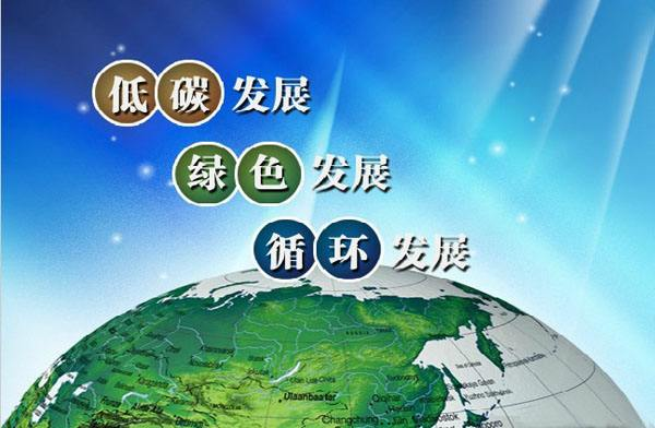 """去年江苏省单位GDP能耗下降6.18% 有望提前完成""""十三五""""节能总目标"""