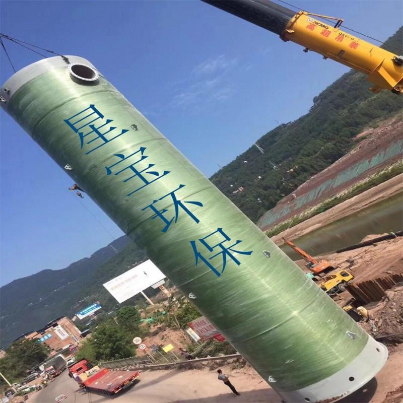 广安一体化预制泵站安装现场 星宝环保-- 重庆市星宝环保设备有限公司