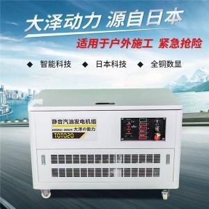 四缸三相静音25千瓦汽油发电机组