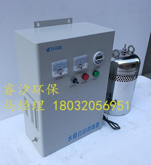 深圳 水箱自洁消毒器-- 石家庄睿汐环保科技公司