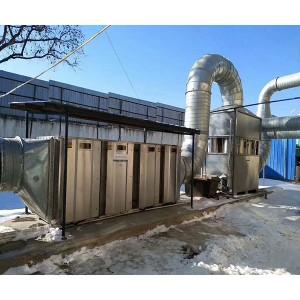 山东润华环保设备橡胶废气处理成套设备价格