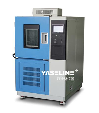 心动不如行动 高低温交变试验箱等你来购-- 北京雅士林试验设备有限公司大兴分公司