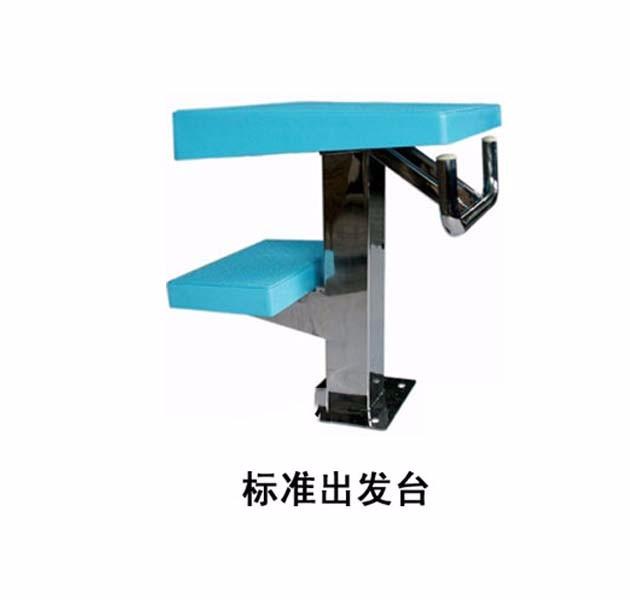 游泳池水处理设备泳池设备标准出发台-- 河南金蓝海水处理设备有限公司