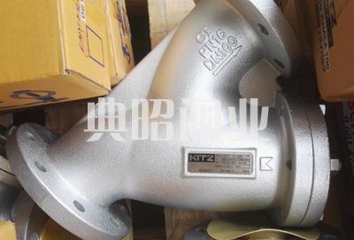 10FCY型KITZ开滋10K过滤器-- 上海典昭阀业有限公司