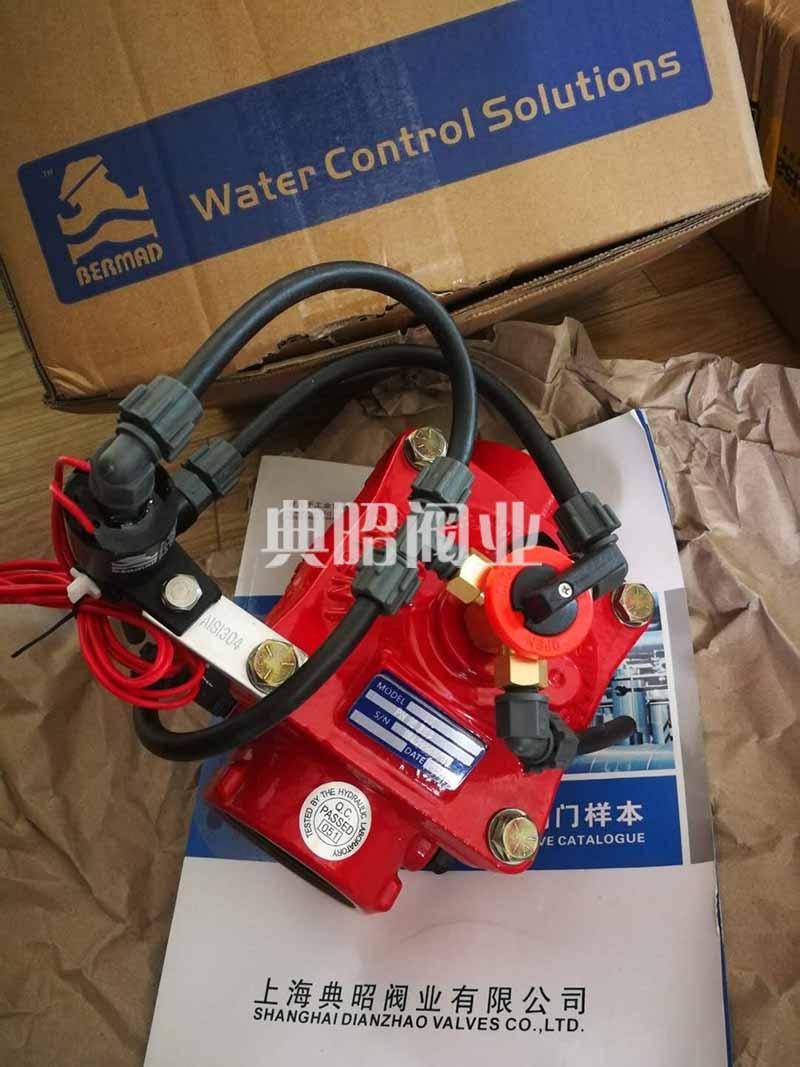 410型BERMAD电磁控制阀-- 上海典昭阀业有限公司