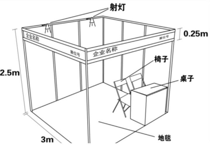 建筑外加剂2020第七届上海国际展-- 博寒展览(上海)有限公司