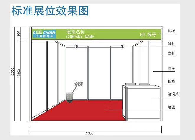 纳米碳材料碳纳米管2019深圳国际展览会-- 博寒展览(上海)有限公司