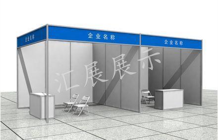 2019深圳国际电子减震缓冲及消音材料展览会