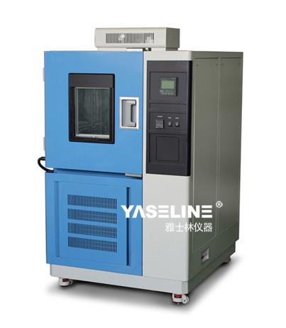免费领取 高低温试验箱技术资料-- 北京雅士林试验设备有限公司大兴分公司