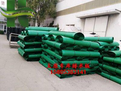 太原屋顶排水板/大同2公分绿化排水板土工布-- 泰安市程源排水工程材料有限公司