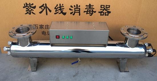 滨州紫外线消毒器厂家-- 石家庄睿汐环保技术有限公司