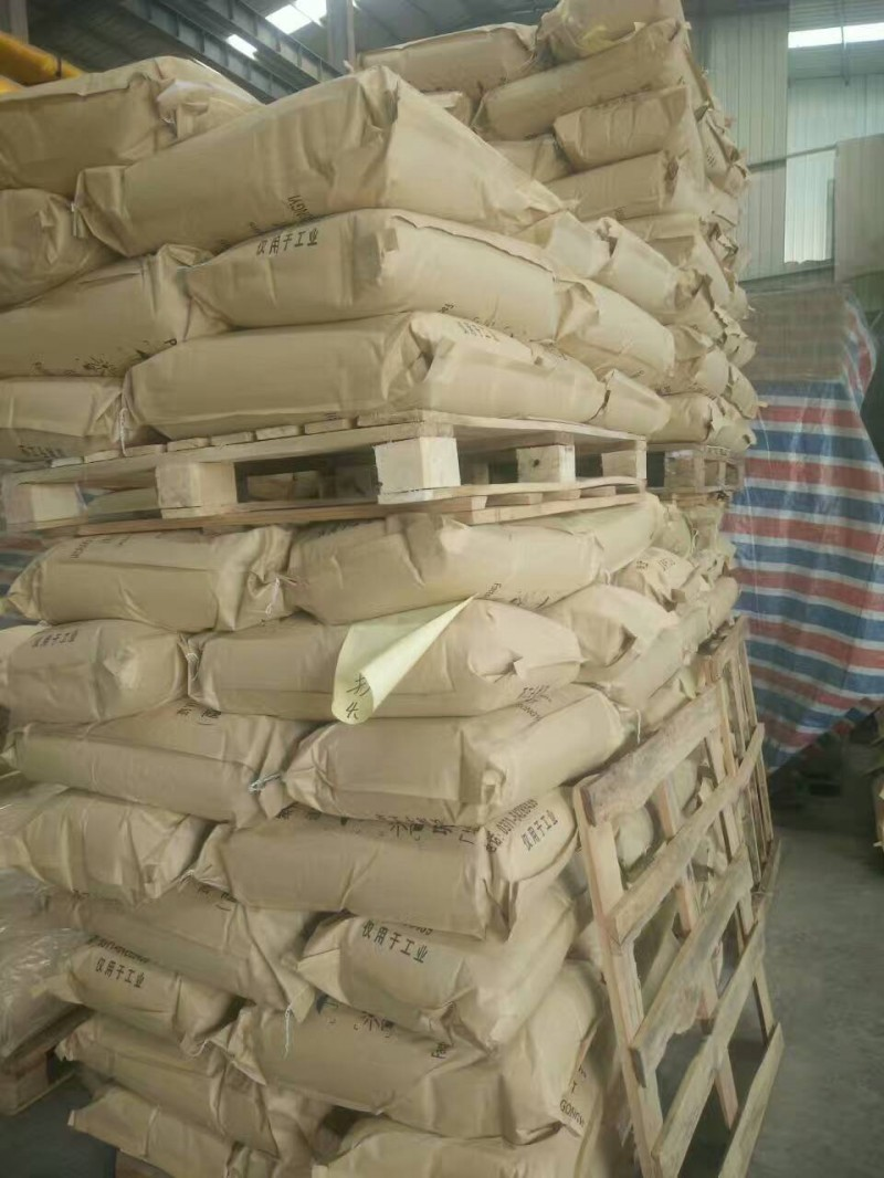 聚丙烯酰胺国家合格产品/欢迎洽谈合作 永泉聚丙烯酰胺-- 郑州永泉水处理材料有限公司