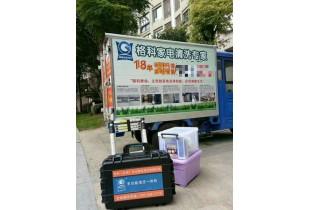 广州格力空调维修安装工清洗服务加盟丨空调清洗项目盟多少钱?