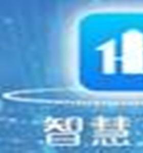 2020中国智能工地装备展览会/展会/论坛会