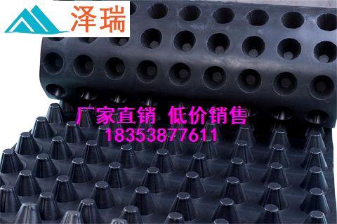 2.5公分蓄水排水板供应√上海车库滤水排水板