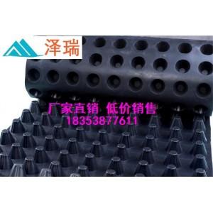 2.5公分蓄水排水板供应√上海车库滤
