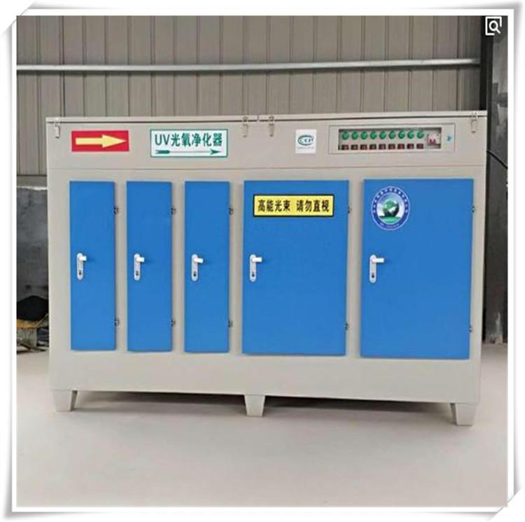 uv光氧催化废气处理设备环保设备光氧等离子一体机-- 沧州尚誉环保科技有限公司