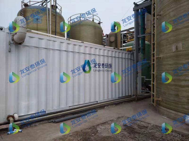 电催化氧化设备,难降解废水处理龙安泰更专业-- 山东龙安泰环保科技有限公司