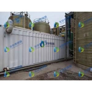 电催化氧化设备,难降解废水处理龙安