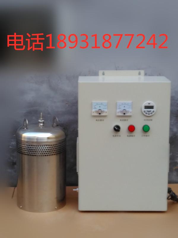 黑龙江水箱自洁消毒器厂家-- 石家庄睿汐环保技术有限公司