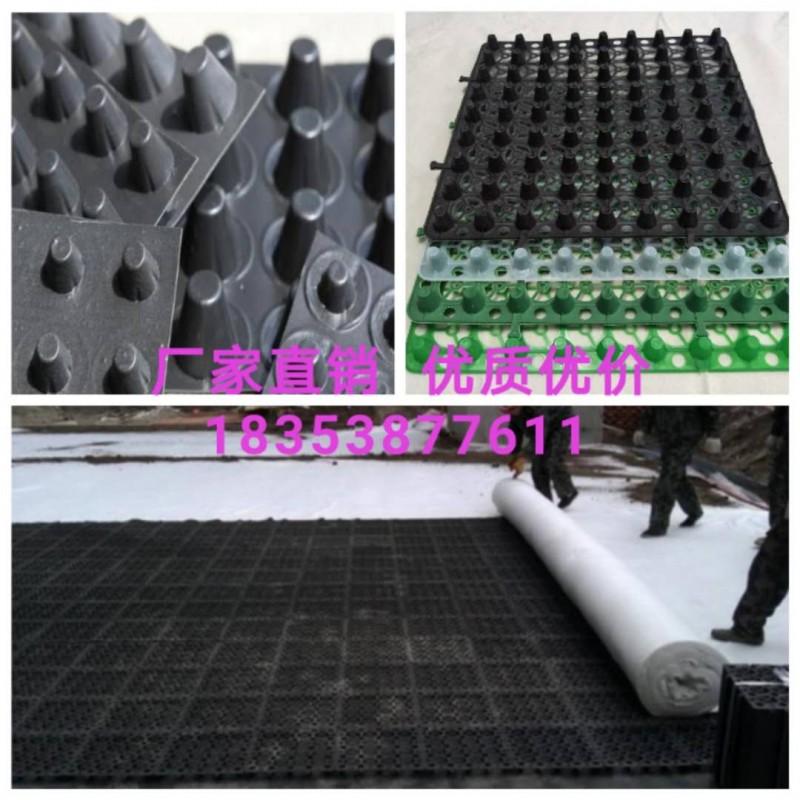 30高车库排水板吉林通化屋顶绿化蓄水板