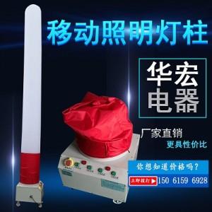 BMD-DZF/BMD-DZY移动充气照明灯柱1000W