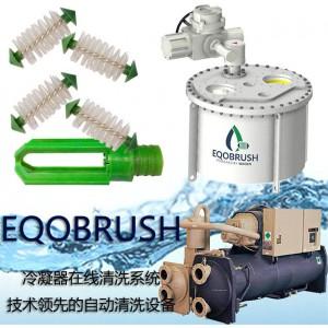 管刷自动清洗装置 冷水机组主机通炮
