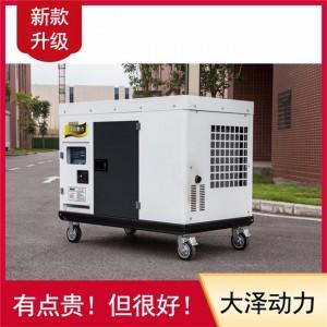 电启动永磁25kw静音柴油发电机组