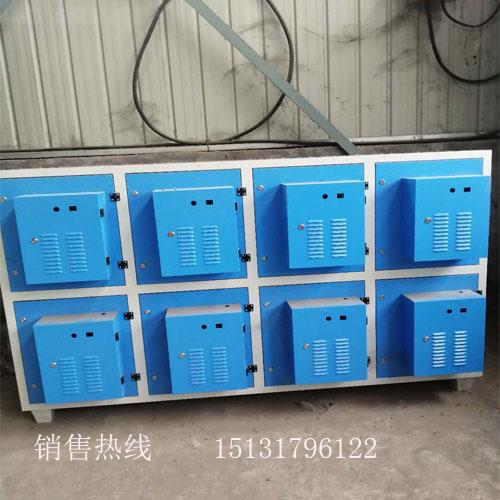 为您讲解等离子废气净化器有哪些优点_设备-- 沧州尚誉环保科技有限公司