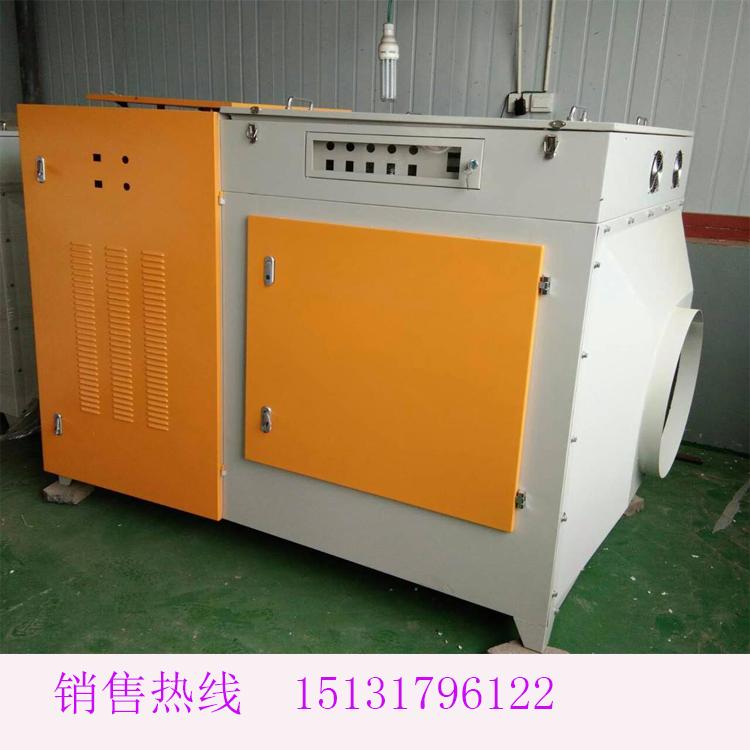 等离子光氧一体机废气净化器环保设备的使用注意事项-- 沧州尚誉环保科技有限公司